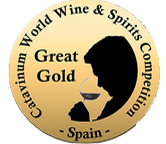 Great Gold Medal for our Clos Peites wine (30 months in the barrel)